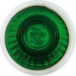 GU5,3 MR16 50W grøn NV til lysbilledefremviser