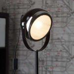 RIDER spot-gulvlampe i sort