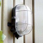 Enkel CRIPTA udendørs væglampe i sort