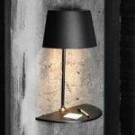 Designer væglampe Illusion Half, sort