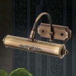Klassisk billedlampe Gustav i messing 30cm